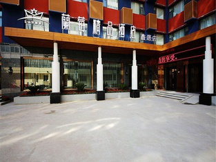 Lanmei Boutique Hotel (Dong Fang Hong Square)