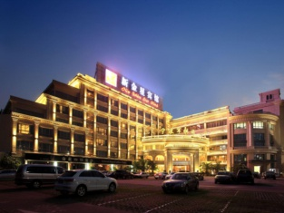 New Golden Star Hotel (Ningbo Railway Station)