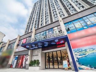 Echarm Hotel (Changde Chaoyang D5 District)