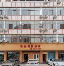 Fuxin Boutique Hotel