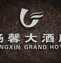 Yangxin Grand Hotel