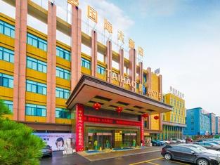 タイハオ ホテル