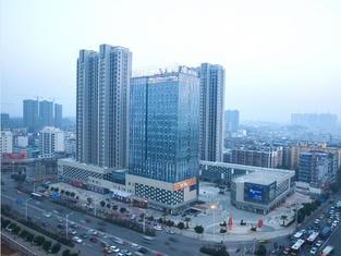 Hotel Conrab (Ganzhou Wanxiang)