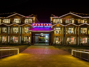 Lugu Shiguang Hotel
