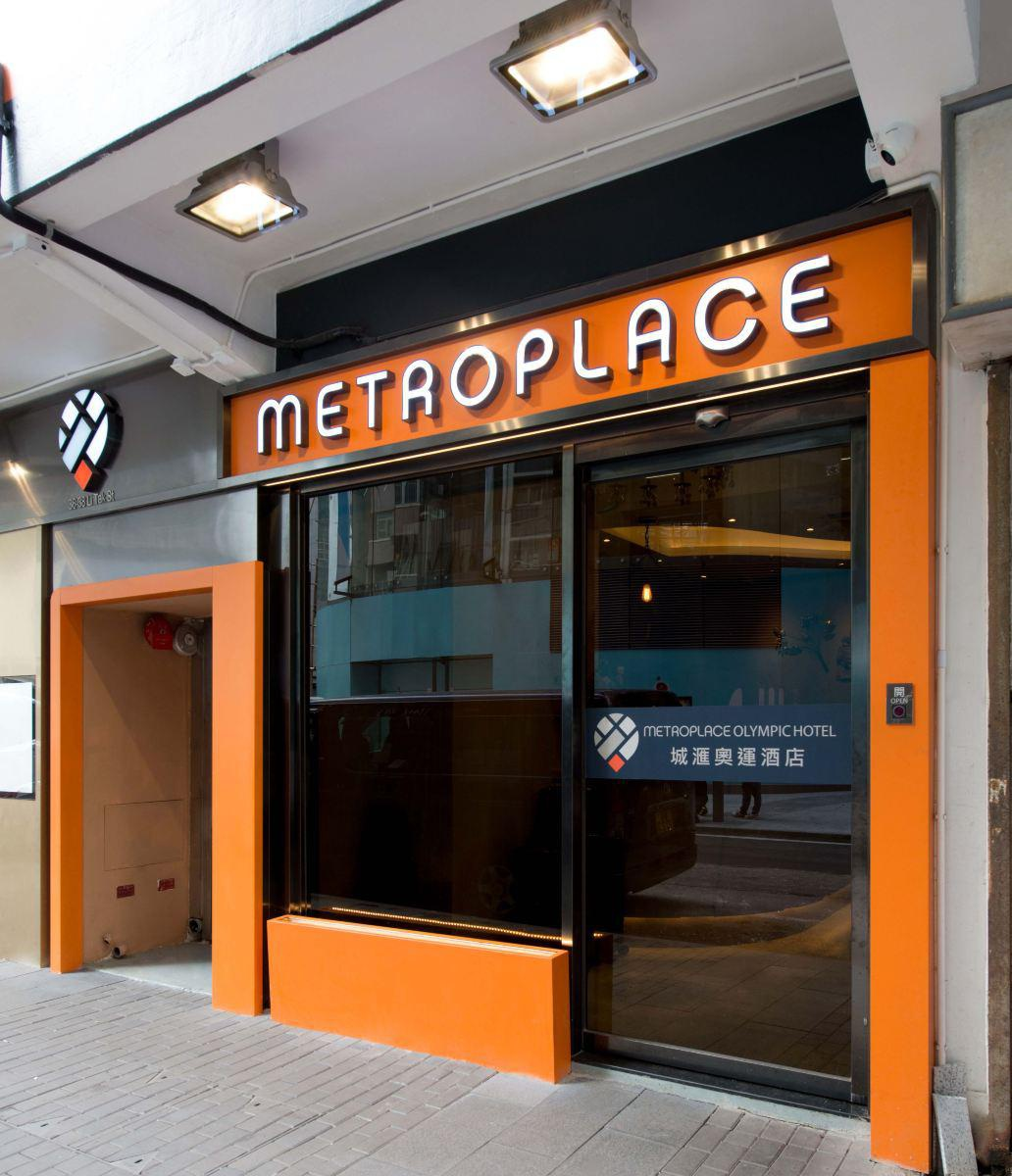 Metroplace Olympic Hotel