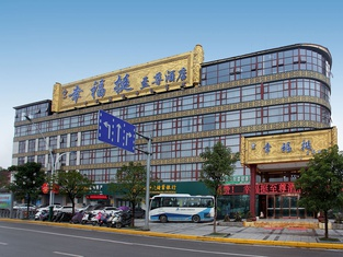 Supremely Happy Hotel Guilin Railway Station North