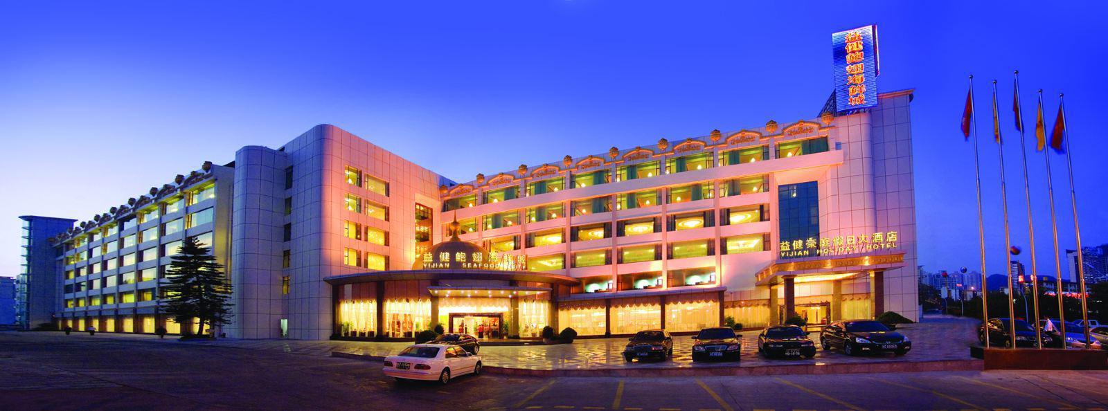Yijian Haoting Holiday Hotel