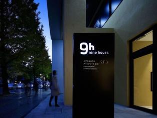 Nine Hours Sendai