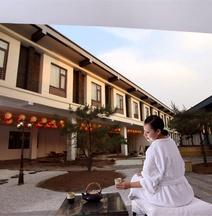 Guoyu Hot Spring Holiday Hotel