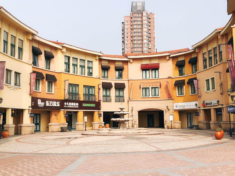 城市客棧北京歡樂谷店