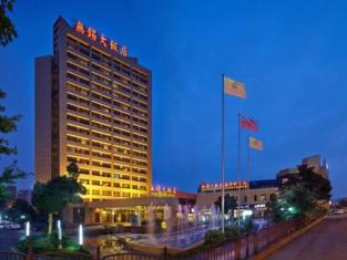 無錫大飯店