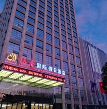 Mingchun International Holiday Hotel