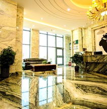 Baotou Wassim Hotel Convention and Exhibition Center