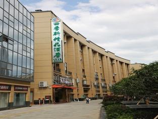 Sijixin Boutique Hotel