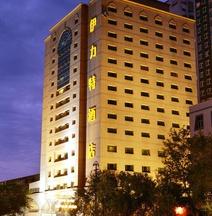 Chenmao Yilite Hotel (Urumqi South Railway Station Wanda)