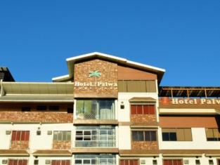 Hotel Palwa Dumaguete