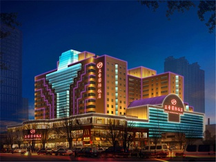 Sanjin International Hotel