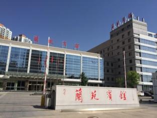 Lanyuan Jianguo Hotel - Lanzhou