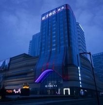 Orange Hotel Select (Linfen Wuzhou International Square)