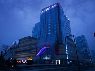 Orange Hotel Linfen Wuzhou International Plaza