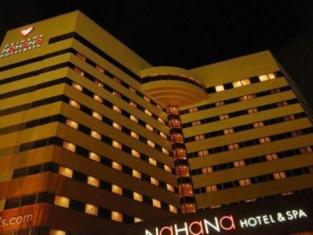 오키나와 나하나 호텔&스파