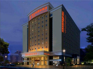 Vienna International Hotel (Beijing Shouti)