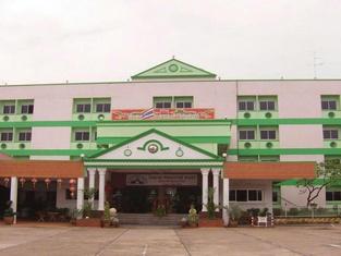 Sakol Grand Palace