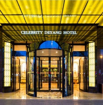 Celebrity Deyang Hotel