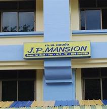 JP 宅邸飯店
