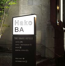 Share Hotels Hakoba Hakodate