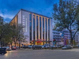 Ziyu International Holiday Hotel