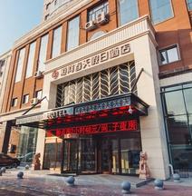 恒河春天假日酒店(哈尔滨道里店)
