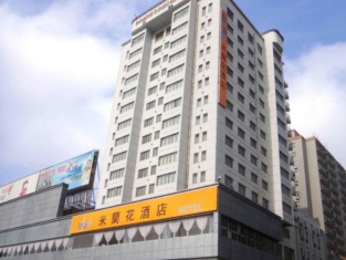 Hotel Elan Xuzhou