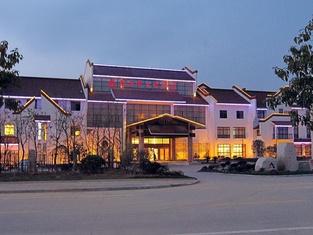Center Hotel - Jiuhuashan