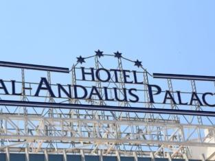 Silken Al-Andalus Palace Hotel Seville