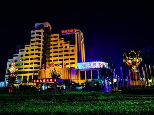 Jining Hongkong Hotel