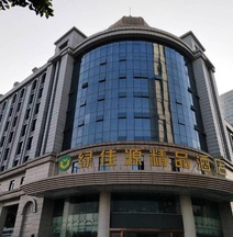 Lvjiayuan Boutique Hotel