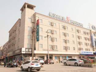 Jinjiang Inn (Xier Road)