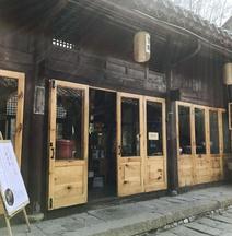 Wanbook Store Inn