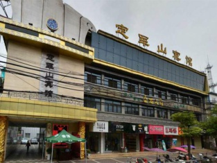 Ding Jun Shan Hotel