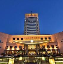 Zhongwei Jinzhou Green Lake Hotel
