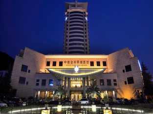 Green Lake Hotel Jinzhou
