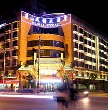 Liangshan Fengqing Hotel