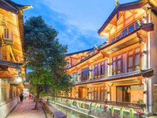 Yunduan Inn (Lijiang Nanmen Bridge)