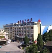Jicheng Hotel