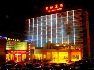 Hefei Wangjiang Hotel