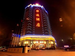 Rongda Hotel