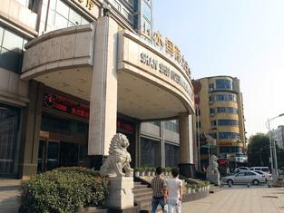 Shan Shui International Hotel