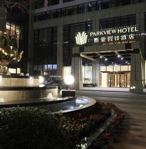 パークビュー ホテル