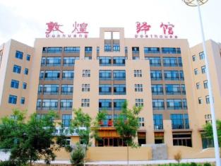 Dunhuang Inn